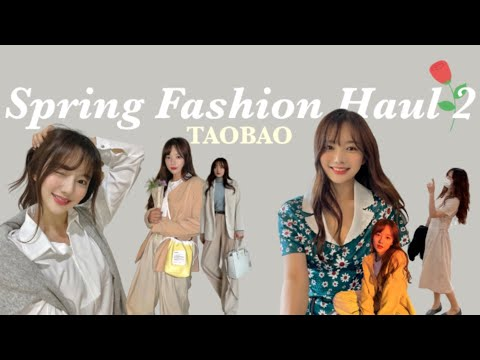 (Howl vlog) 2021 Taobao Spring Clothes Howl Vol.2𓉣 (Various one-piece appearances!)