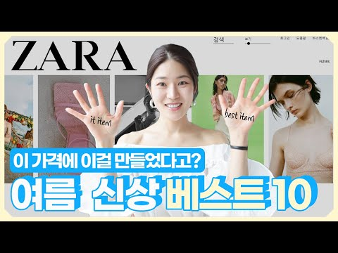 ZARA's summer cost-effective online shopping, delivery! Come quickly~~^^