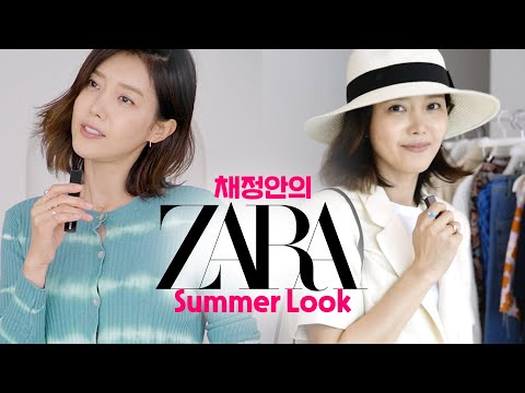 [ENG] All-time great event👉 Chae Jung-an PICKs Zara's new summer 100% 💙ㅣI'm a human growing up!🐢