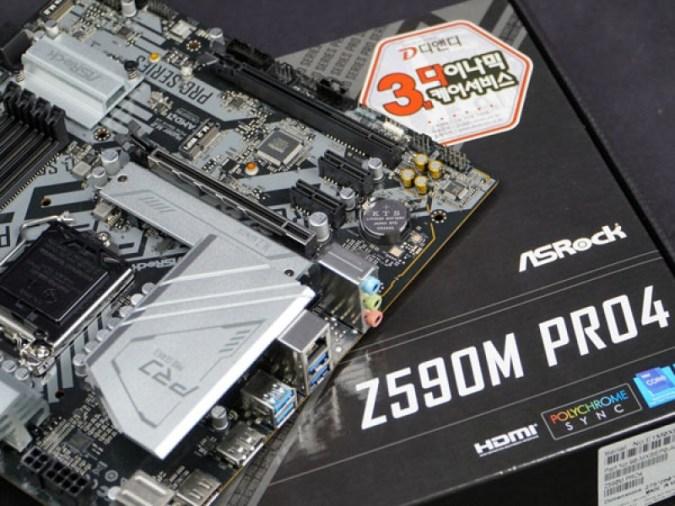 Удовлетворение системных требований Intel Core 11-го поколения, ASRock Z590M Pro4 D & DCOM
