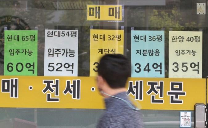 [Kolom Ahn Jae-seung] Apakah tarif pajak kelas menengah?  saya tidak gila