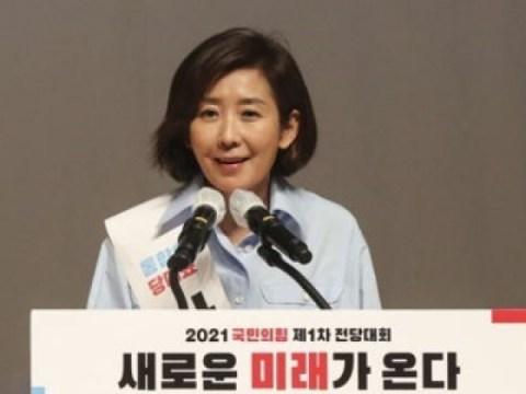 "'Masuk ke pesta' pertempuran gugup …  Lee Jun-seok ""Jawab aku"" Na Kyung-won ""Jangan memutar"""