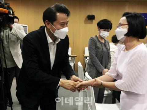 [Foto] Pertemuan Asosiasi Pusat Penitipan Anak Seoul