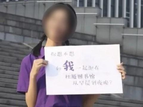 """""""Apakah kamu ingin tinggal di perpustakaan sepanjang hari bersamaku?""""  Universitas Nanjing dengan tanda"""