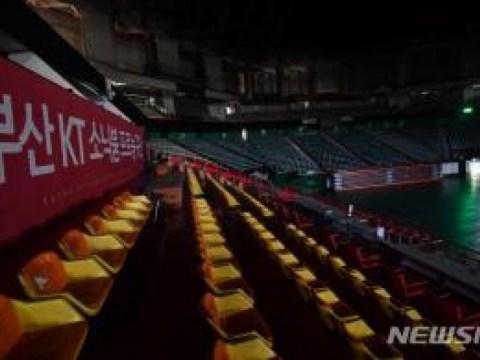 """Kampung halaman Tim Basket KT pindah ke Suwon…  Kota Busan sangat menentang """"keputusan sepihak"""""""