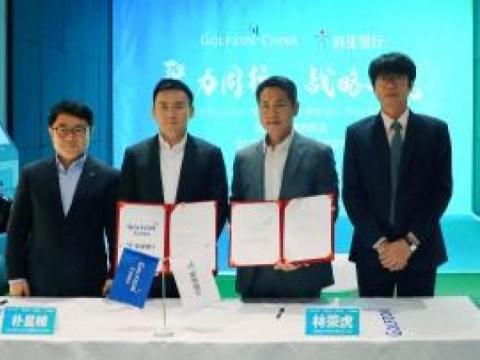 Hana Bank China Co., Ltd. menandatangani 'perjanjian bisnis untuk mendukung pewaralaba lokal di China' dengan Golfzon China