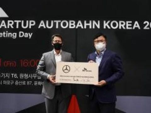 SKT, MOU dengan Benz Korea…'Startup dan perluasan wilayah bisnis baru'
