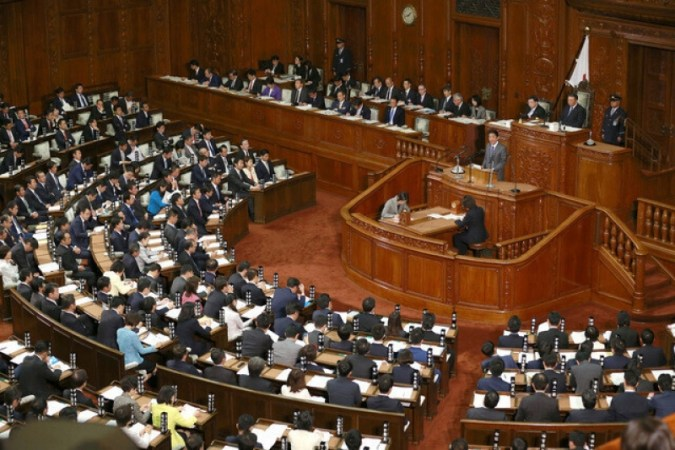 Empat partai oposisi Jepang mengajukan RUU tidak percaya pada Kabinet Suga