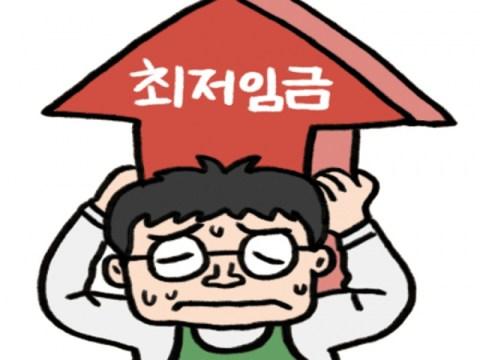 [Seolwangseolrae] Kemarahan wiraswasta