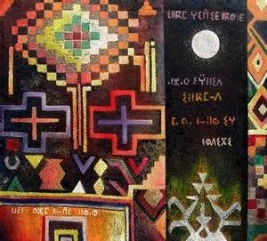 sanoussi pour tapis tableaux.jpg