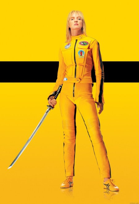 Kill-Bill-Vol._1_18