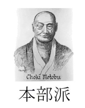 Motobuha