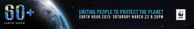 Earth Hour 2013 - March 23rd