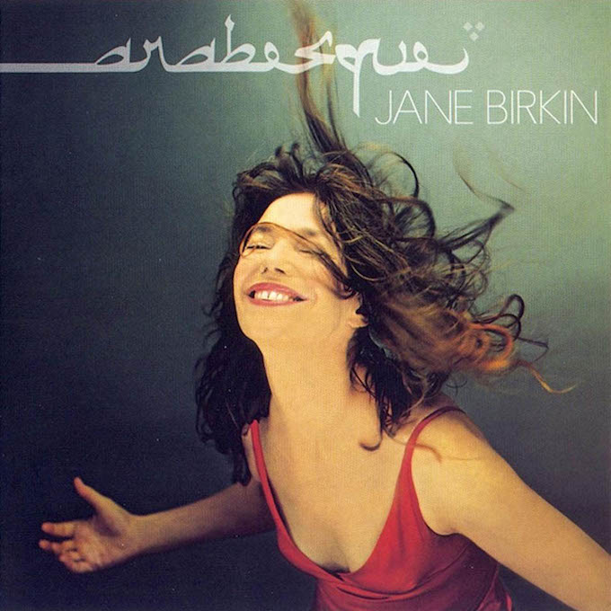 Arabesque by Jane Birkin