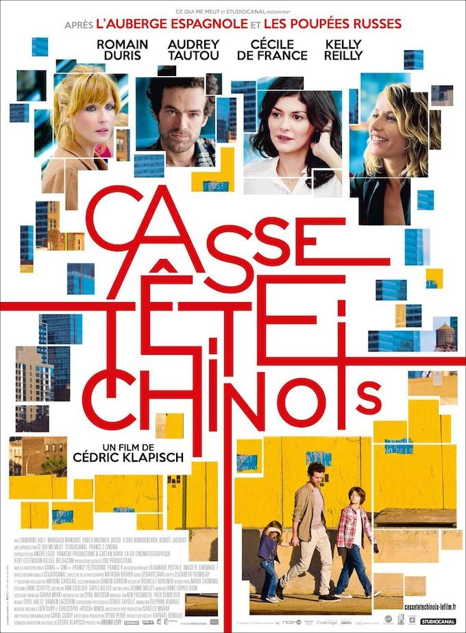 Casse-tête Chinois official poster