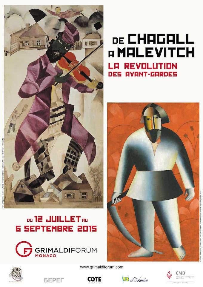 Grimaldi Avant Garde exhibition