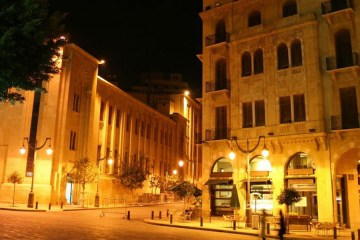 Photo Beirut © Johnny Maroun on FreeImages