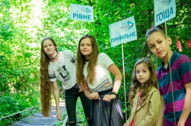 На Рівненщині реалізують культурний медіапроєкт для дітей та підлітків