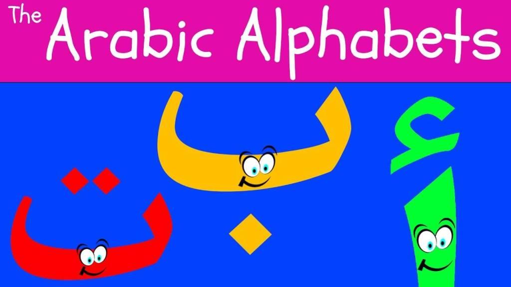 online arabic classes for kids