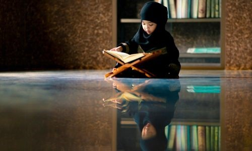 Best Tactics of Making Quran Enjoyable For Kids 2020