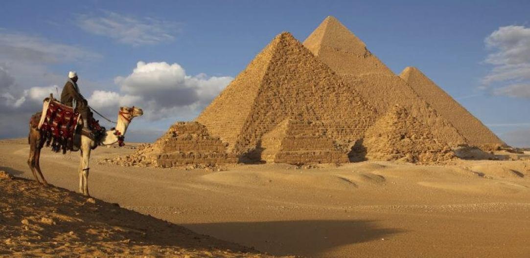 Egyptian Colloquial