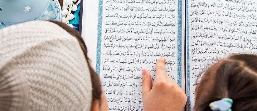 Learning Quran Online Live Riwaq Al Azhar