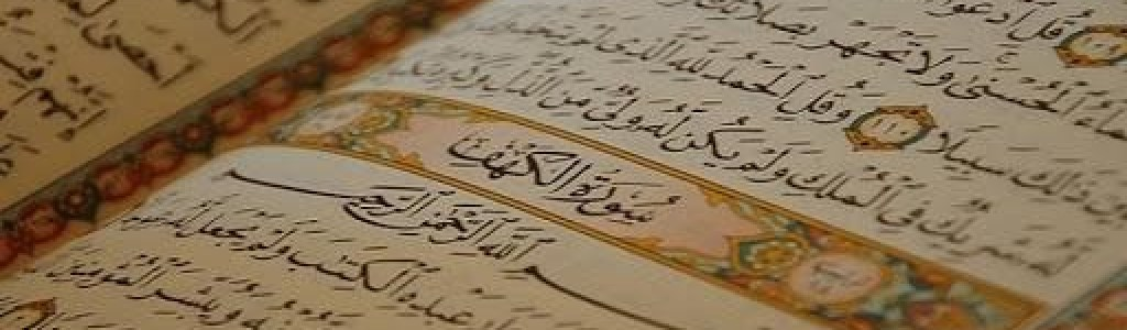 Benefits of Learning Quran with Tajweed course