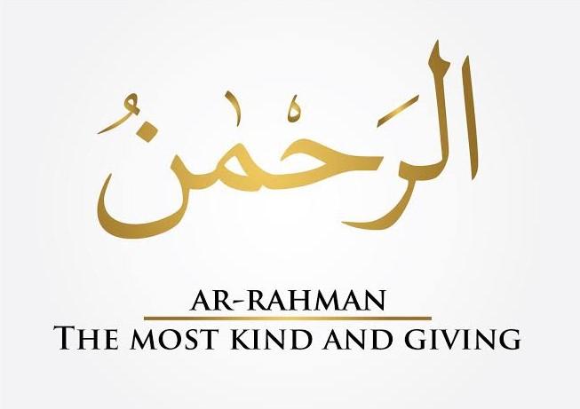 benefits of reading surah rahman everyday