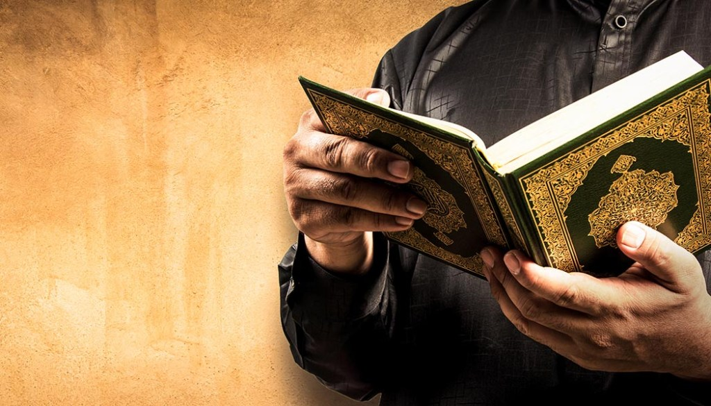 the importance of reciting the holy quran daily