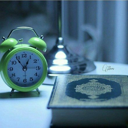 The Holy Quran & an alarm