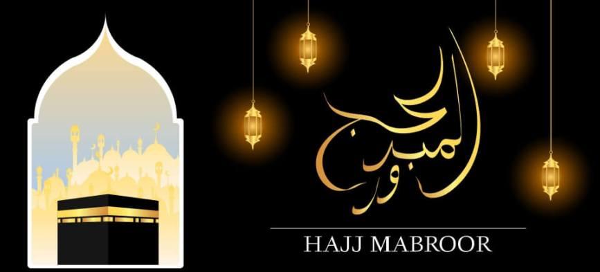 hajj mubarak wishes 2021