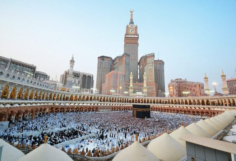 Hajj 2021 Guidelines From USA