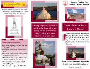 06272014_Stupa Flyer 7 landscape