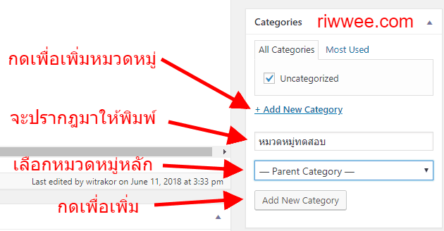 wp post สร้าง wordpress post