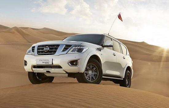 Nissan Patrol Desert_Edition