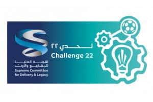 تحدي 22