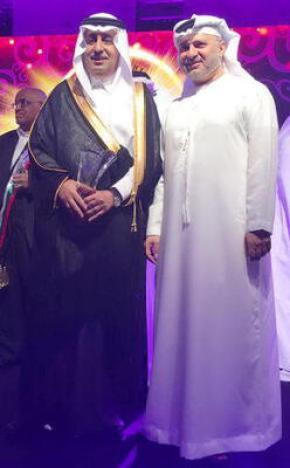مؤسسة الملك فيصل الخيرية تتسلم جائزة سلطان العويس للإنجاز الثقافي