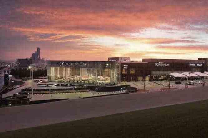 أكبر مركز للكزس في العالم في مدينة الرياض