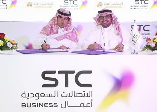 STC أعمال توقع اتفاقية استراتيجية مع الزامل العقارية