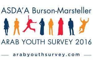 استطلاع أصداء بيرسون-مارستيلر لرأي الشباب العربي