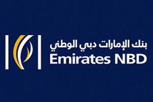 بنك الإمارات دبي الوطني