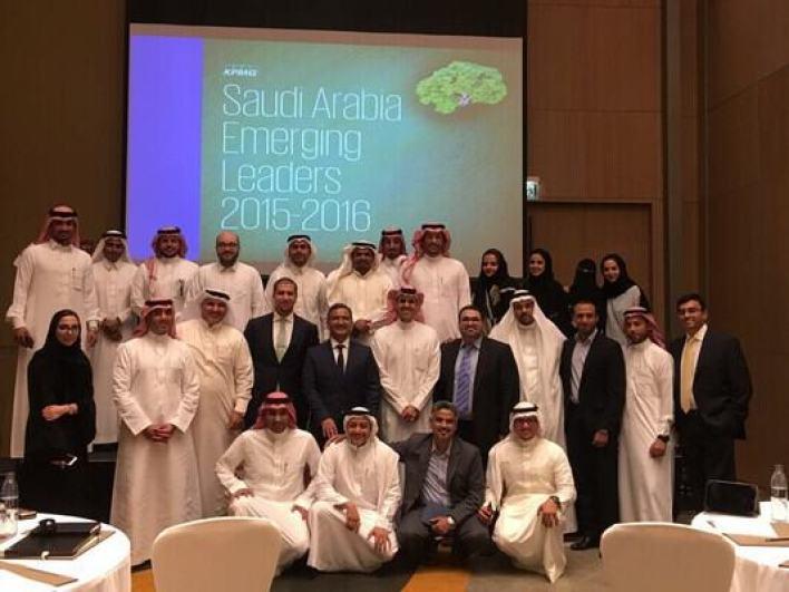 كي بي إم جي في السعودية تخرج الدفعة الأولى من برنامج تنشئة القادة السعوديين