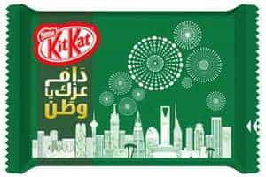 Kit Kat Saudi Arabia