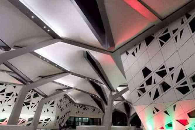 مركز الملك عبد الله للدراسات والبحوث البترولية