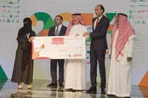 فريق جامعة الأميرة نورة بنت عبد الرحمن الفائز من فئة الجامعات