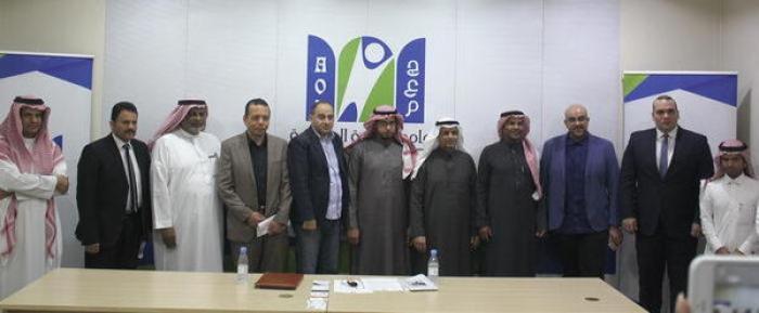 الجامعة العربية المفتوحه تطلق معرض انطلاقتي