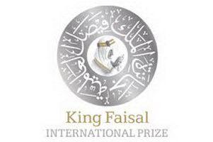 King Faisal International Prize