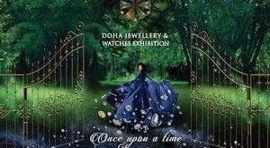 القطرية للعطلات تقدم باقات حصرية لمعرض الدوحة الدولي للمجوهرات والساعات 2017