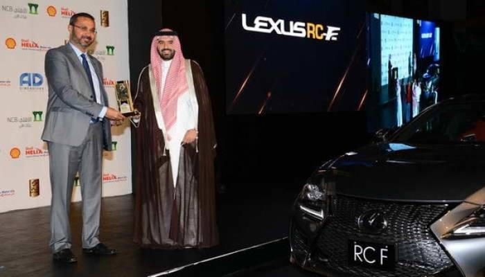 لكزس RCF تفوز بالجائزة الوطنية لقطاع السيارات كأفضل سيارة رياضية في المملكة