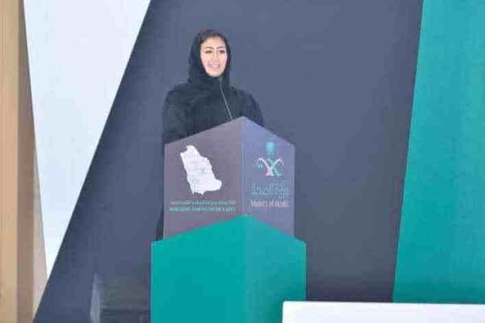 Dr. Sarah Anwar Turkistani, Senior Health and Community Services Manager at Nahdi Medical Co